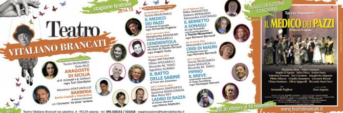 Presentata la settima stagione del Teatro Brancati